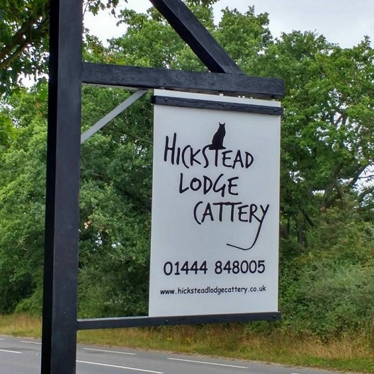 Road Sign at Hickstead Lodge Cattery